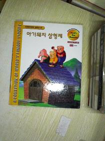 韩文书一本(25)