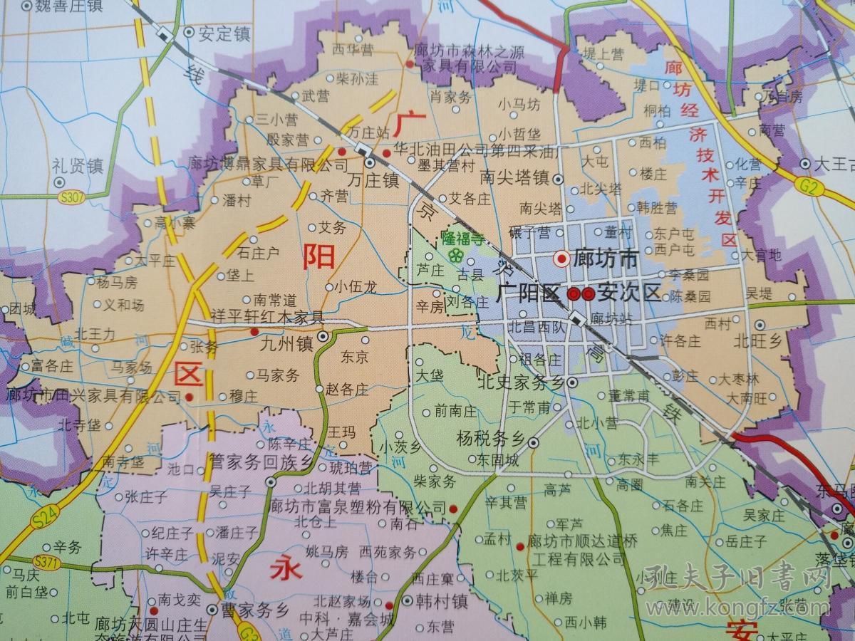 廊坊市地图 2018年 廊坊地图 廊坊交通图 廊坊城区图