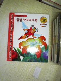 韩文书一本(11)