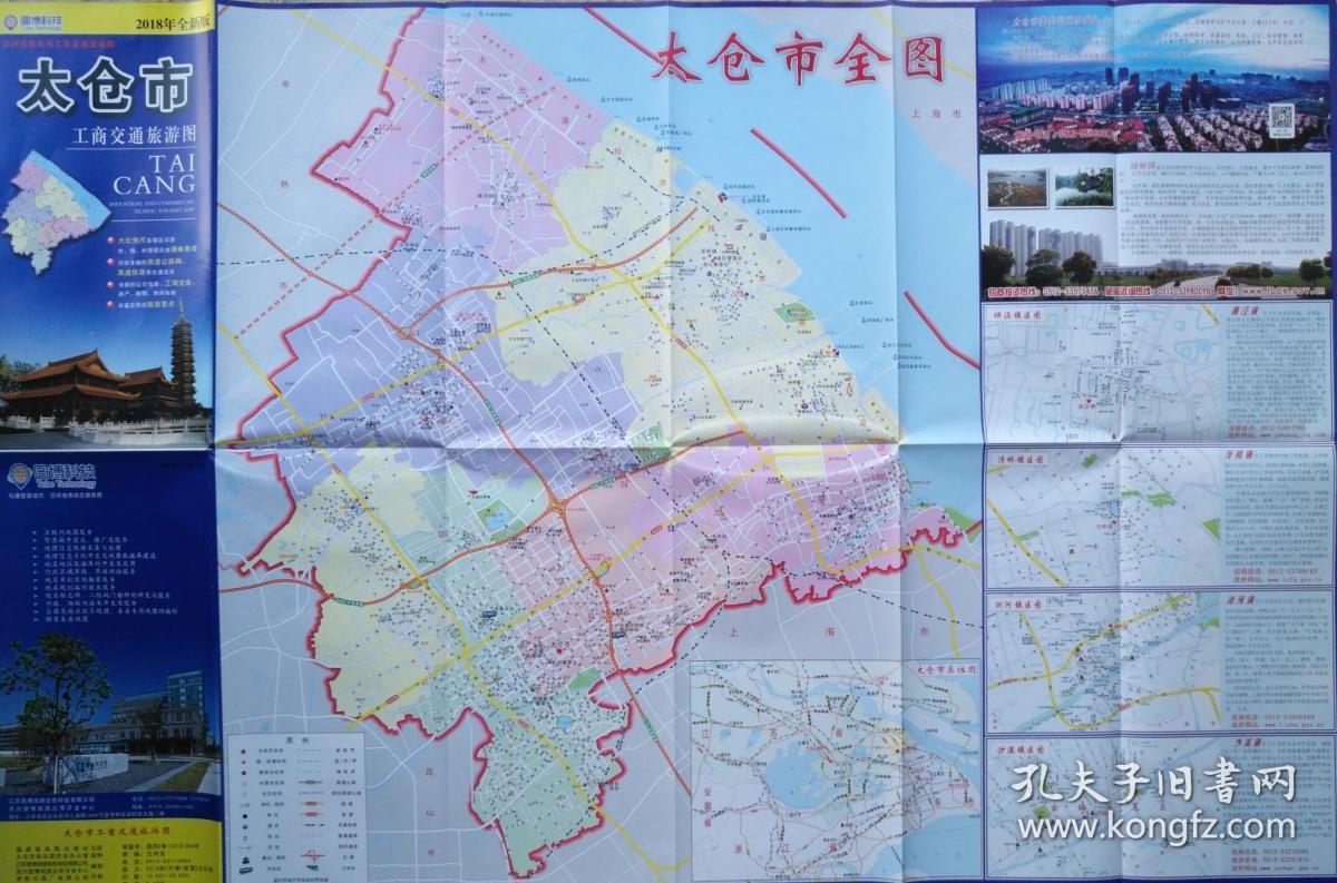 北京市朝阳区东坝社保中心 东坝乡社保所 金泉网