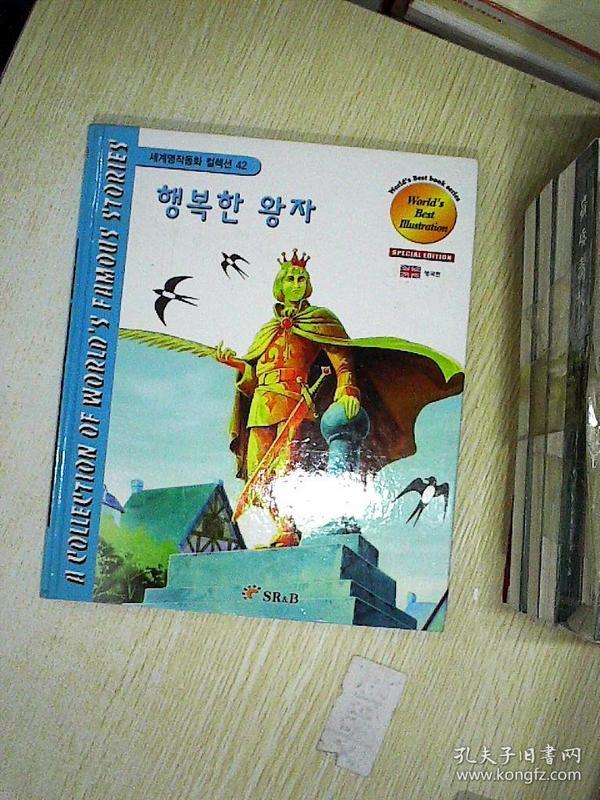 韩文书一本(42)