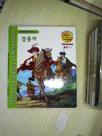 韩文书一本(37)