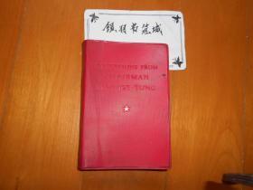 毛主席语录(英文1966年袖珍本第一版,1966年10月重印)无林题