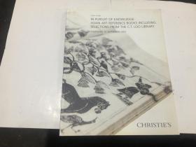 佳士得纽约 2012 亚洲艺术书籍
