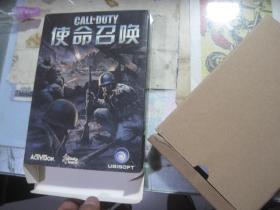 (大全套)《使命召唤》【游戏CD2张+游戏手册1本+特制军牌项链1副】