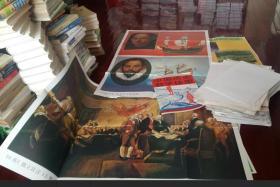 中国历史 世界历史 教学挂图【差不多200张】打包出售。品相都不错。