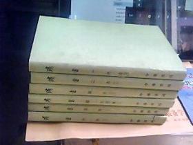 隋书(全六册) 精装 有护封 73年1版82年2印
