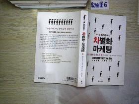 韩文书(14)