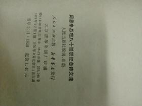 儿童文学     2005    春夏秋冬   4本