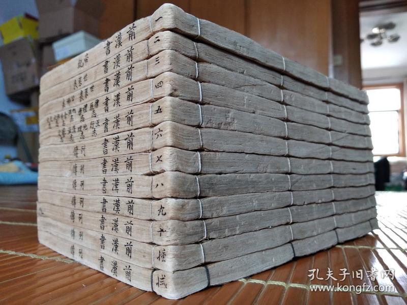 低价出售光绪25年石印《钦定前汉书》100卷12厚册全。,。,,。
