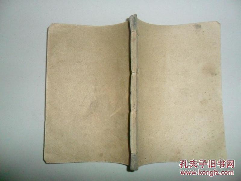 民国没有用过的《空白本》,共48个筒子页.