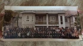 【彩色老照片】《全省工会财务工作会议暨表彰大会全体代表合影》九一年三月于武昌 41cm*19.5cm