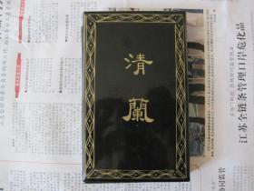 清兰,桐油漆烟(歙胡高级油烟墨品质和上海墨厂101一样好),四两*2锭,原盒原装(日本回流)