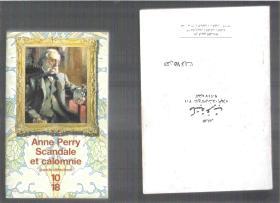 法语小说 Scandale et calomnie / Anne Perry