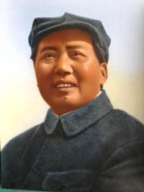 毛主席照片,毛主席彩色照片32张,毛主席题词照片2张,共34张