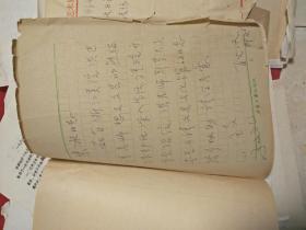 甘肃美协副主席耿汉写给甘肃美协主席朱冰的信件