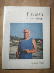 限量100本编号18 毕加索蓝色蜡笔签名《Picasso a son image》 法国画家雕塑家Verdet编 32开小册子
