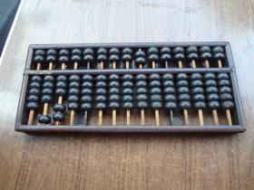 15桥老算盘   包浆完好  品相一流