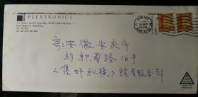香港实寄封:1994年香港新界寄安庆(贴香港女皇头像qy88.vip千亿国际官网2枚)