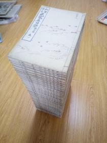 1903年日本出版《故实丛书 武家名目抄》40册全套,有关镰仓时代以后武家职掌、制度、服饰等的解说书,是研究武家制度的重要资料