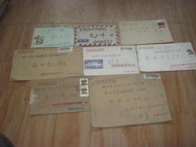 老信封  8个合售
