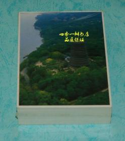 80年代明信片:杭州六和塔/日本印刷/整包100张合售
