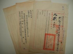 【民国档案】江苏省政府人事处长曹寅甫致省政府函5944号