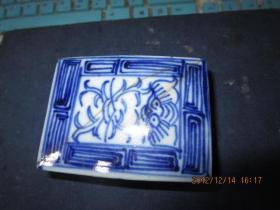 嘉庆青花印泥盒一只,内有不少清代印泥,包真,存于楼下瓷器架四*北