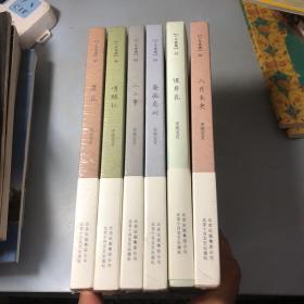 安妮宝贝十年修订典藏文集(2~7)