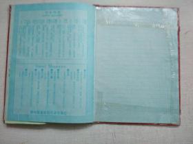 毕业纪念册商丘词语技工学校九二.三班1992内语文版语文初中地区图片