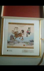 2012年邮票纪念册