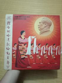 60和70年代黑胶唱片10多张一起出售---具体见图--议价销售   -可以单卖