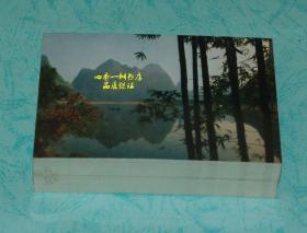 80年代明信片:漓江秋竹//日本印刷/整包100张合售