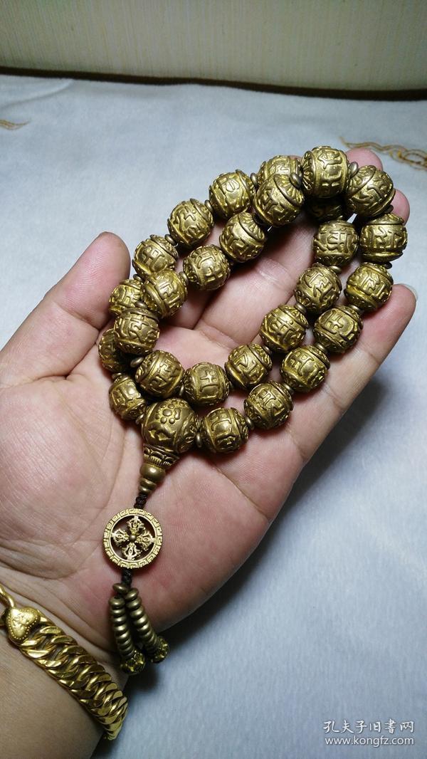 下乡收的老货【旧物换钱】藏传雅玩厚重藏经文铜手持