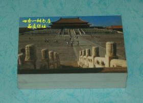 80年代明信片:故宫太和殿外景/日本印刷/整包100张合售