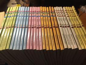 蜡笔小新 1-30册 (缺第二辑第7册,29本合售)陕西师范大学出版社