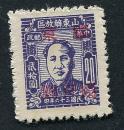 """华东区邮票JHD-23加盖""""胶东""""改值邮票20元改800元深紫新上品"""