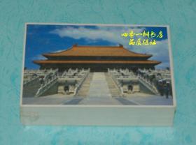 80年代明信片:故宫太和殿/日本印刷/整包100张合售