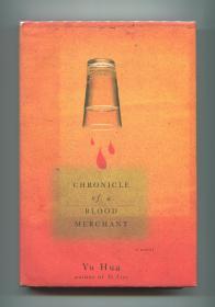 【签名本】Chronicle of a Blood Merchant(余华《许三观卖血记》英文译本,2003年初版精装,余华中英文签名)