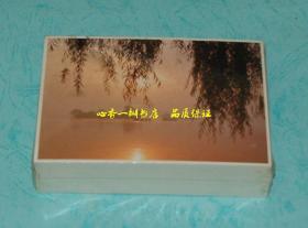 80年代明信片:西湖之晨/日本印刷/整包100张合售