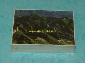 80年代明信片:八达岭长城/日本印刷/整包100张合售