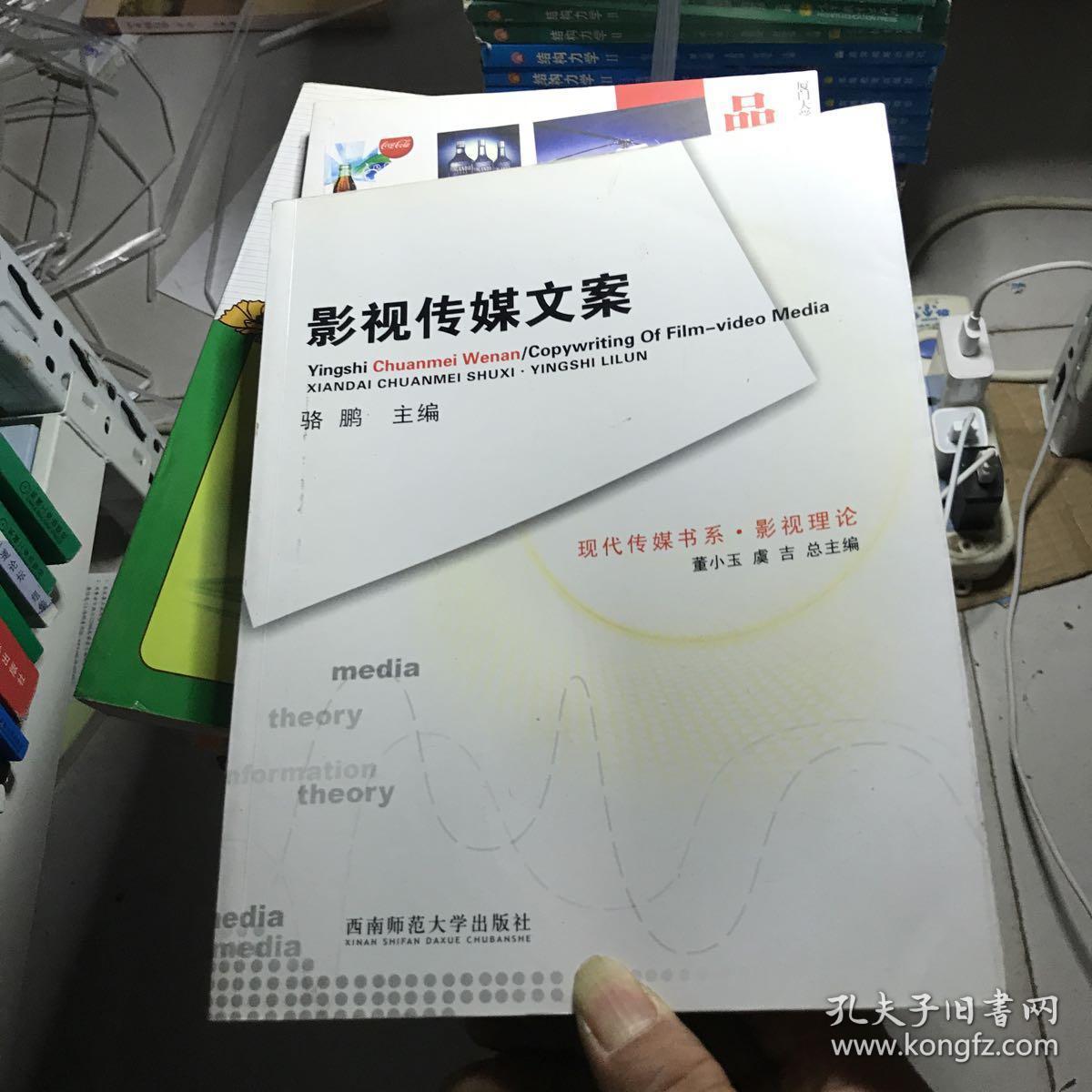 影视公司策划文案范文_西安 影视文案_影视文案怎么写