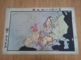 民国初期日本彩绘《欧洲全图》一幅