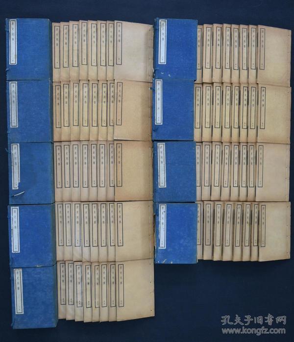 上海中华书局 《清史列传》线装9函72册一部 清朝人物传记书 记录了自清朝开国功臣费英东 额亦都起 直至清末李鸿章等为止的传记 其根据大多出自清国史馆大臣列传稿本、满汉名臣传和国朝耆献类征初编 1928年