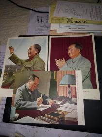 文革毛主席宣传画3枚(32开大小张张有版权尺寸18*12.5CM)