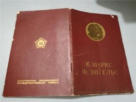 俄文红皮书