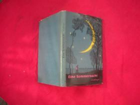 .Eine.Sommernacht【夏夜:中国短篇小说选集】 【德文】【精装布面书脊,有书衣】书脊85品书10品。