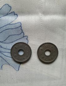 日本十钱老硬币 中孔1944年二战锡币两枚