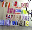 hk01523老糖纸 50张左右