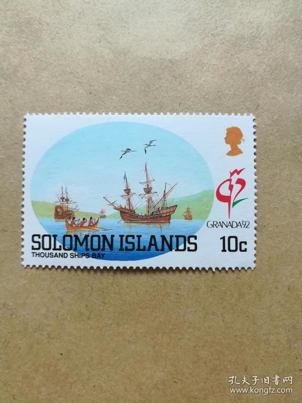 外国邮票 所罗门群岛邮票船 1枚(乙1-6)